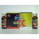 醗酵ウコン ドリンクゴールドX(50ml) 【30本入り】