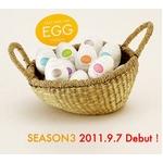 TENGA(テンガ) EGGスペシャル 全9種 パーフェクトセット