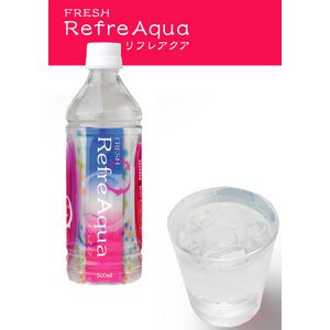 Refre Aqua(リフレアクア) 500ML 24本の詳細を見る