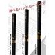 電子タバコ【E-CIGARETTE-JM】 ロングサイズ108mm ブラック 写真3