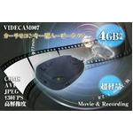 【VIDECAM007】キー型カメラ(録画/録音/写真)30fps&VGA 税込11550円