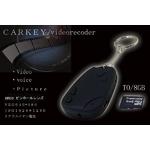【スパイカメラ】キーリモコン型カメラ キーレスビデオカメラ【隠しカメラ】