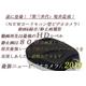 小型カメラ カーリモコンタイプビデオレコーダー 最新2010モデル 写真2