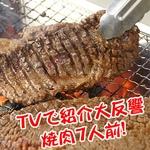 人気グルメ番組で紹介!!串まつ屋監修タレ漬け焼肉 7人前(カルビ350g 肩ロース350g)