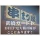 人気グルメ番組で紹介!!串まつ屋監修タレ漬け焼肉 7人前(カルビ350g 肩ロース350g) 写真4
