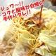 テレビ雑誌で紹介!!大繁盛☆大阪鶴橋鉄板屋【タレ焼きそば8食】 - 縮小画像2