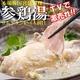 本場韓国の味・韓国宮廷料理「参鶏湯(サムゲタン)2袋」 - 縮小画像2
