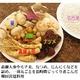 本場韓国の味・韓国宮廷料理「参鶏湯(サムゲタン)2袋」 - 縮小画像3