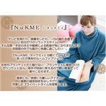 NuKME(ヌックミィ) あったか素材のルームファブリック ブラック