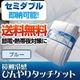 旭化成ペアクール(R)素材使用 接触冷感ひんやりタッチクール ケット セミダブルサイズ ブルー - 縮小画像1
