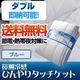 旭化成ペアクール(R)素材使用 接触冷感ひんやりタッチクール ケット ダブルサイズ ブルー - 縮小画像1