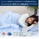 快適・快眠 クール敷パッド シングルサイズ&枕カバー セット  写真3