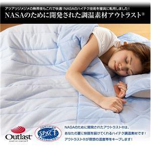 アウトラスト(R) 快適快眠クール枕パッド ブルー【同色2枚セット】
