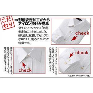 NEW 六本木・青山のOL100人が選んだワイシャツ&ネクタイ13点セット Sサイズ