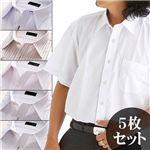 カラーステッチ 半袖Yシャツ 5枚セット Mサイズ