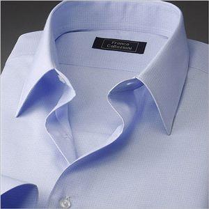 夏のタイトフィット 形態安定半そでワイシャツ 5枚セット LL
