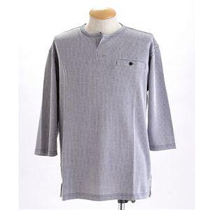 モノトーン七分袖Tシャツ4枚組 M