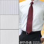 防寒ファーワイシャツ3枚セット LL(ホワイト系)