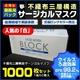 【業務用パック】3層不織布サージカルマスク【1000枚セット】(たっぷり1年分×3人分) 写真1
