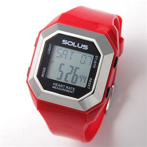 SOLUS(ソーラス) ハートレートモニター 心拍時計 01-840 01-840-03 レッド - 拡大画像