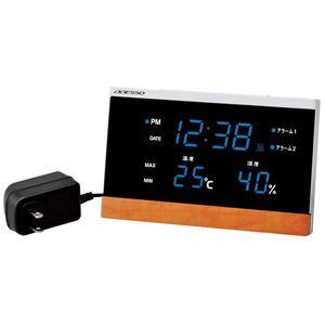 ADESSO(アデッソ) LED温湿度電波時計 C-8344 - 拡大画像