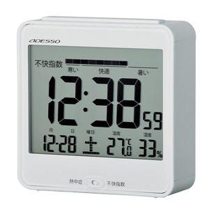 ADESSO(アデッソ) 目覚まし電波時計 C-8386 - 拡大画像