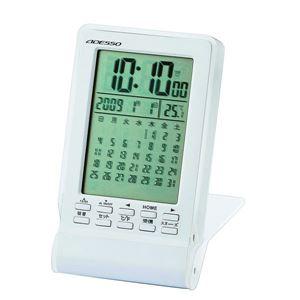 ADESSO(アデッソ) カレンダー電波時計 TSB-445W