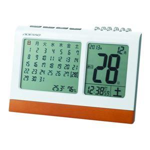 ADESSO(アデッソ) 日めくりカレンダー電波時計 TCA-065 - 拡大画像