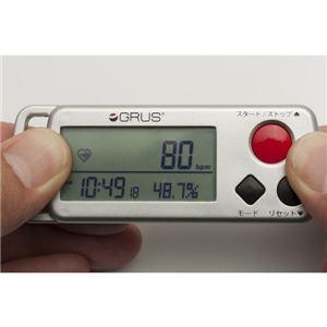 GRUS(グルス) 歩数計 認知症予防 歩幅計測 心拍計測 シルバー GRS002-02