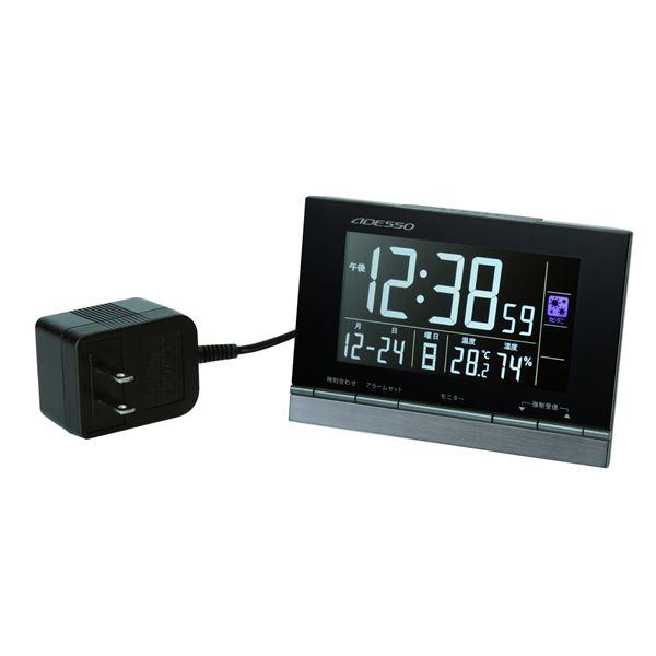 ADESSO(アデッソ) 環境管理機能付 カラー電波時計 ブラック DA-22