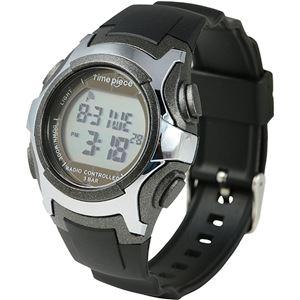Time Piece(タイムピース) 腕時計 電波時計 ソーラー(デュアルパワー) デジタル ガンメタ TPW-001GM