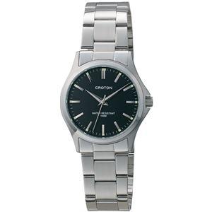CROTON(クロトン)  腕時計 3針 10気圧防水 RT-169M-01