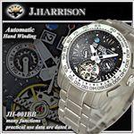 J.HARRISON(ジョン・ハリソン) ハンドワインディング ブレスウォッチ JH-001 ブラック×ブラック