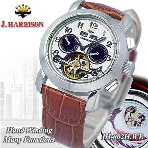 J.HARRISON(ジョン・ハリソン) ハンドワインディング メンズレザーウォッチ JH-002WB/ホワイト×ブラック - 拡大画像