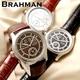 BRAHMAN(ブラフマン) オートマ レトログラード レザーウォッチ  BR0002BR/ブラウン 写真2