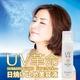 UV革命 日焼け止め美容液 写真1