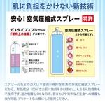 UV革命  日焼け止め美容液 2本セット ¥7,600