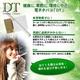 電子タバコ「DT 01」 スターターキット 本体セット  写真4
