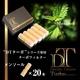 電子タバコ「DT ターボ」シリーズ専用 ターボフィルター (メンソール)20本セット 写真1