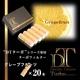 電子タバコ「DT ターボ」シリーズ専用 ターボフィルター (グレープフルーツ)20本セット 写真1