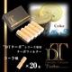 電子タバコ「DT ターボ」シリーズ専用 ターボフィルター (コーラ) 20本セット