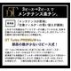電子タバコ「DT ターボプレミアム」 スターターキット 本体セット 写真5