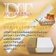 「DT01」スペシャル8点セット