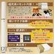 電子タバコ「DT」 スペシャル8点セット 写真3