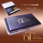 電子タバコ「DT ターボ」シリーズ専用 ポータブルチャージャー