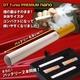 電子タバコ「DT ターボプレミアム ナノ」 スターターキット 本体セット 写真2