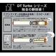 電子タバコ「DT ターボプレミアム ナノ」 スターターキット 本体セット 写真4