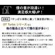 電子タバコ「DT ターボプレミアム ナノ」 スターターキット 本体セット 写真5