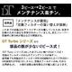 電子タバコ「DT ターボプレミアム ナノ」 スターターキット 本体セット 写真6