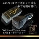 「DTターボ」用USBカーチャージャー